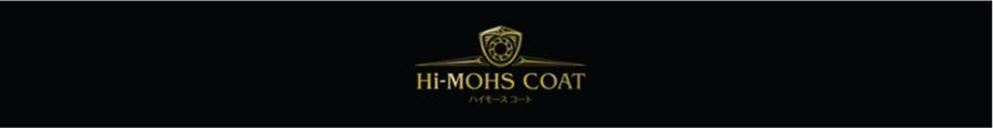 Hi-MOHS COAT ハイモースコート