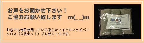 maikuro