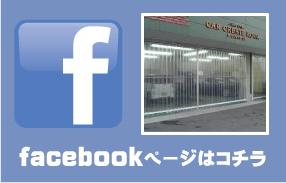 bnr-facebook